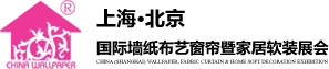 2016北京硅藻泥展览会【展位火热预定中】 - 展会新闻 - 2020年上海墙纸展览会_上海壁纸展会《大会官网》2020年8月第30届上海墙纸墙布展会.中展智奥(北京)国际展览有限公司