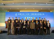 2020上海建材展【官网】第31届装饰材料展