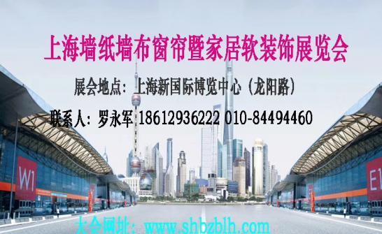 2017年8月第24届上海建博会|骏辉硅藻泥:助力精英 携手共赢