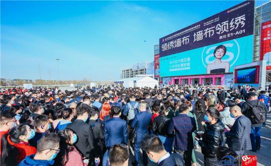 砥砺前行,永不止步 | 2021北京墙纸墙布窗帘软装展圆满落幕