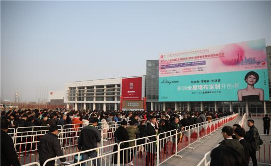 """""""整装""""待发 第31届北京墙纸墙布窗帘软装展将于3.30盛大开"""